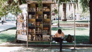 本屋へ行く | chillout Blog