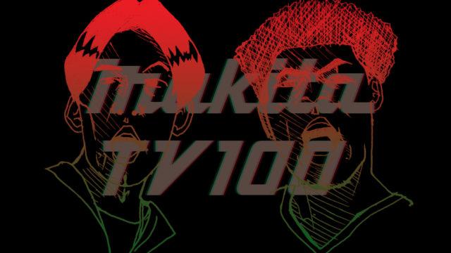 マキタ × 八村 塁 × KEN THE 390 | ChilloutBlog